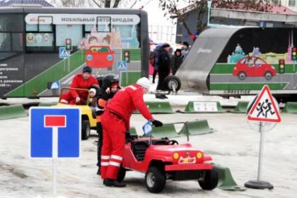 Автоград - детская автошкола