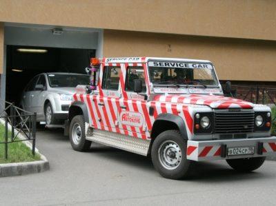 Спецтехника для эвакуации для эвакуации