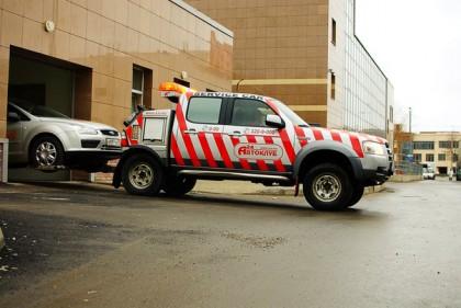 Эвакуация автомобилей из паркинга